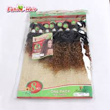 8pcs/pack Full Head unprocessed <b>kinky curly</b> hair extensions <b>Ombre</b> ...
