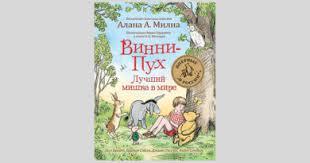 Архивы <b>Росмэн</b> – Страница 87 из 87 – Лучшие Детские Книги