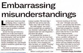 cultural misunderstanding essay  cultural misunderstanding essay examples kibin