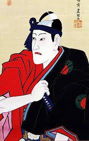 「歌舞伎千両役者」の画像検索結果