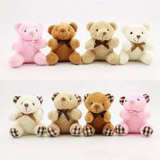 Выгодная цена на keychain teddy bear — суперскидки на ...