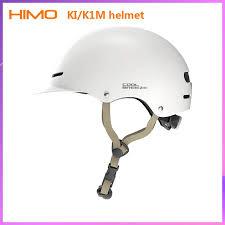 <b>HIMO K1</b>/K1M Cool Breeze <b>Riding Helmet</b> Price in Dubai, Abu ...