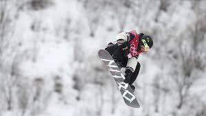 Toutant wins gold in the men's <b>snowboard</b> big air final - Olympic News