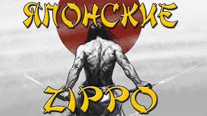 Японские <b>зажигалки Zippo</b>. Что это такое? - YouTube