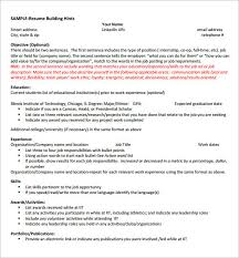 computer science internship resume template pdf sample resume for an internship