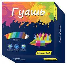 Краски купить с доставкой в интернет-магазине - Набережные ...