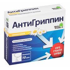<b>Антигриппин порошок</b> для приг раствора для внут. прим ...