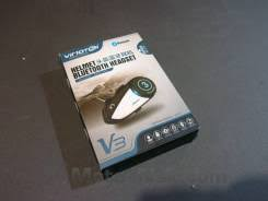 <b>Мото Bluetooth</b> гарнитура Vimoto V3 - Экипировка в Оби