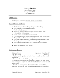 customer service resume breakupus exquisite server resume sample resume templates for us breathtaking server resume sample