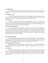 essay aims of objectives