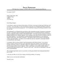 sample law firm cover letter from adam jobseeker for attorney law firm cover letter