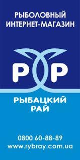 Рыбацкий Рай | ВКонтакте