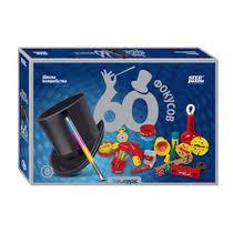 Настольная игра <b>Step Puzzle Школа волшебства</b> 60 фокусов ...
