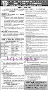 ppsc new asi jobs mcqs complete set sample papers all ppsc new 340 asi jobs mcqs complete set sample papers all districts for assistant sub inspector excellent jobs in punjab police department punjab public