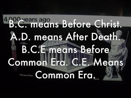 b c a d vs b c e c e by ella kritzman