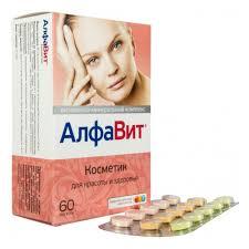 Витаминно-минеральный комплекс <b>АлфаВит Косметик таблетки</b> ...