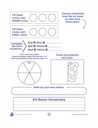 the perfect portfolio cover sheets for your k students the art 2nd grade assessment sheet