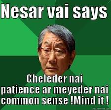 Asif.eminent.chowdhury's funny quickmeme meme collection via Relatably.com