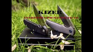 Обзор На <b>Складные Ножи Kizer</b> Intrepid, CPM-S35VN/VG-10 ...