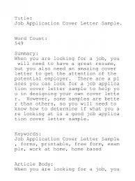 cover letter sample career volumetrics co cover letter for job cover letter job application website cover letter sample how to cover letter sample for job application