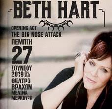 <b>BETH HART</b> :: TicketServices.gr