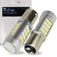 White <b>1157</b> GOSMY <b>1157 LED</b> Bulb BAY15D P21/5W lights Car ...