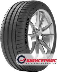 Купить <b>шины Michelin Pilot</b> Sport 4 в Москве и области | ООО ...