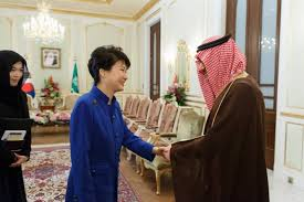 essay on the differences between saudi arabia and korea in culture