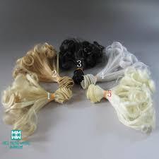 Detail Feedback Questions about <b>1pcs 15cm&25cm Pear curls</b> bjd ...