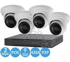 <b>Комплект видеонаблюдения Ivue IP</b> 2MPX (IVUE-1080P IPC-D4 ...