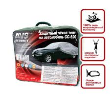 <b>Тент AVS CC 520 влагостойкий</b> размер 3XL 533х178х119см на ...