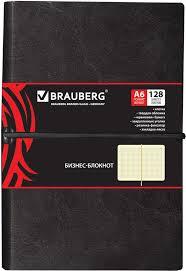 <b>Brauberg</b> Блокнот <b>Black</b> Jack 128 листов в клетку цвет черный ...