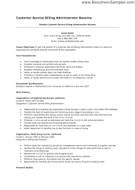 customer service skills resume best business template examples of customer service resumes examples of a customer skills throughout customer service skills resume 3727