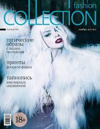 Fashion Collection Togliatti Ноябрь 2012 by Fashion Collection ...