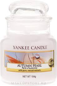 "<b>Свеча</b> в стеклянной банке ""Осенняя жемчужина"" - Yankee Candle ..."