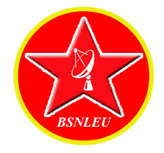 Image result for BSNLEU DAY