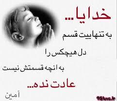 Image result for عکس نوشته های اموزنده
