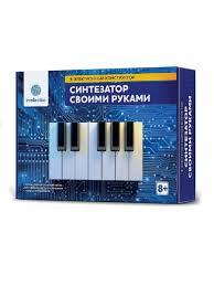 855 ₽ 855 ₽ <b>intellectico Электронный конструктор</b>, <b>Синтезатор</b> ...