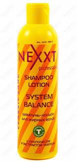 <b>Шампунь</b>-<b>лосьон для жирных волос</b> Nexxt купить оптом по цене ...