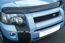 <b>Дефлектор капота</b> Land Rover Freelander 2004-2006 <b>темный</b> ...