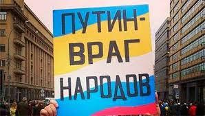 Россия стала образцом для подражания другим авторитарным режимам, - Freedom House - Цензор.НЕТ 6605