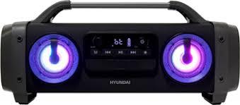 Аудиомагнитола <b>Hyundai H</b>-<b>PCD400</b> черный купить в интернет ...