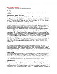 cover letter template for profile resume samples good examples gallery of example of personal profile on resume