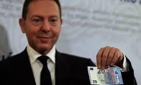Αποτέλεσμα εικόνας για φωτο εικονες ευρω και τραπεζες