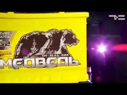 Аккумуляторы <b>Тюменский Медведь</b>. Почему считаются лучшими ...
