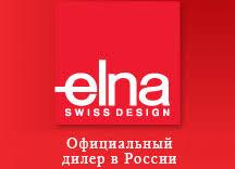 <b>Лапка для потайной подгибки</b> Elna, 200-130-028 по цене 380 руб ...