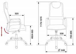 <b>Кресло руководителя Бюрократ KB-9</b> купить в Москве, цены в ...