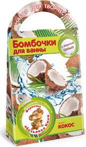 <b>Набор</b> для изготовления бомбочек для ванны Аромафабрика ...