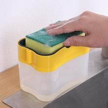 Отзывы на Для <b>Мытья Посуды</b> Пластиковый <b>Контейнер</b>. Онлайн ...