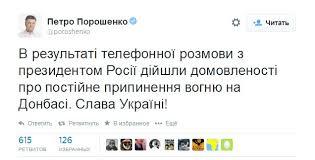 Под Горловкой украинские бойцы отбили атаку террористов: интенсивный бой длился около часа, - спикер АТО. - Цензор.НЕТ 2654